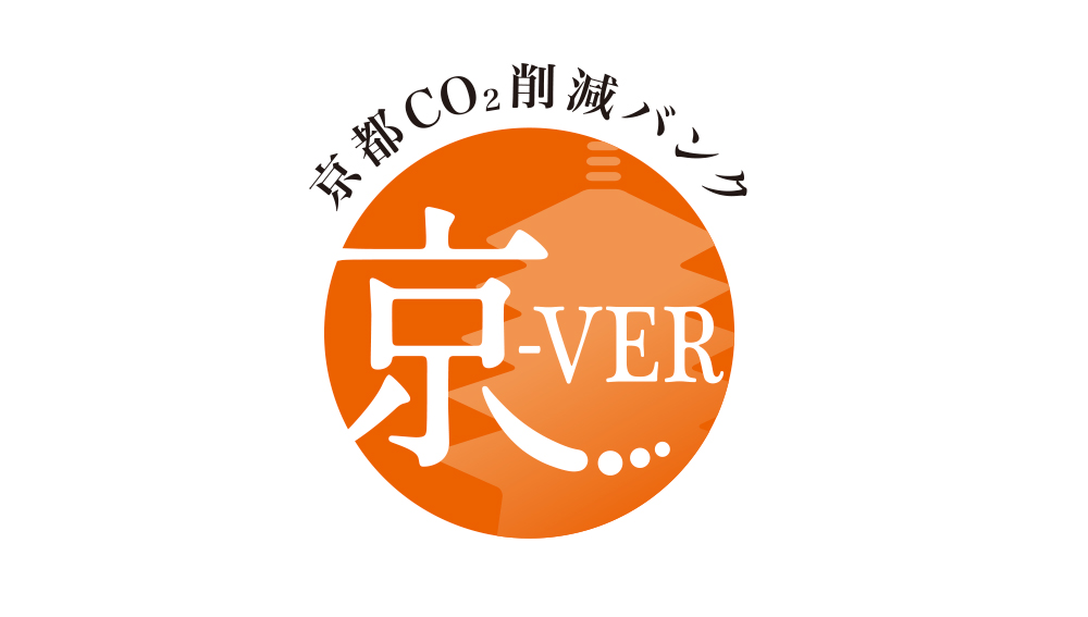 kver_logo
