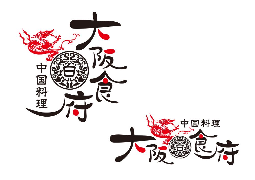 osakashokufu_logo