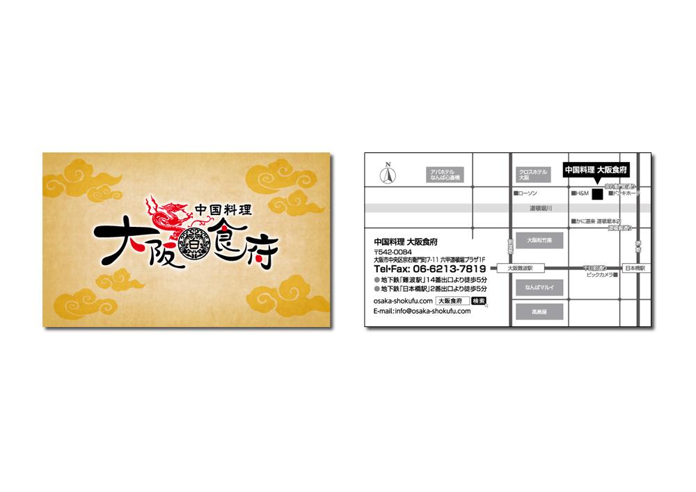 osakashokufu_sc