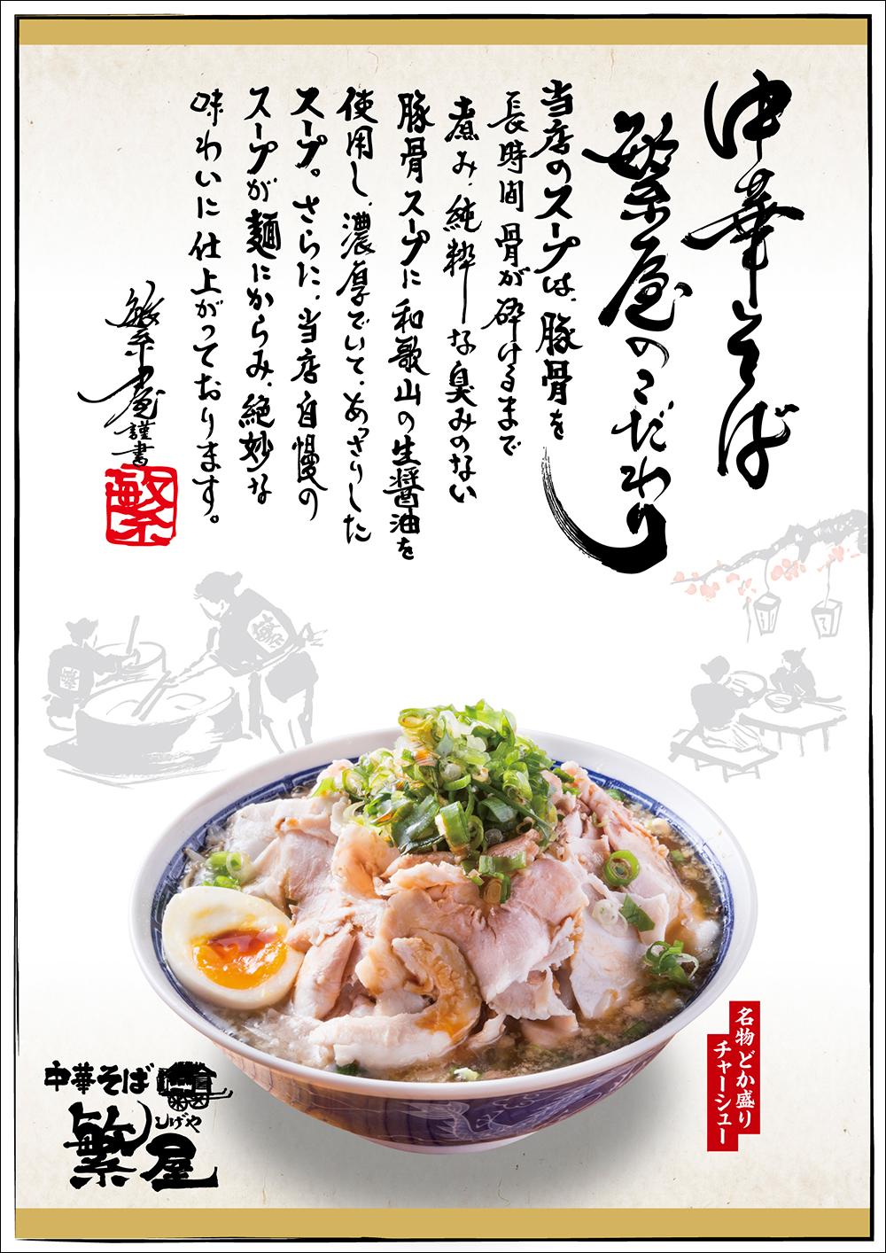 shigeya_GM_omote