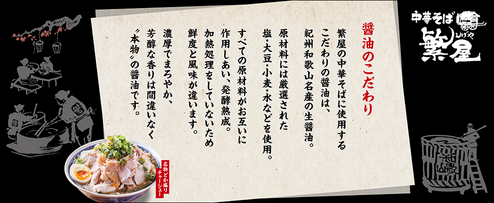 shigeya_machiairoom_sign